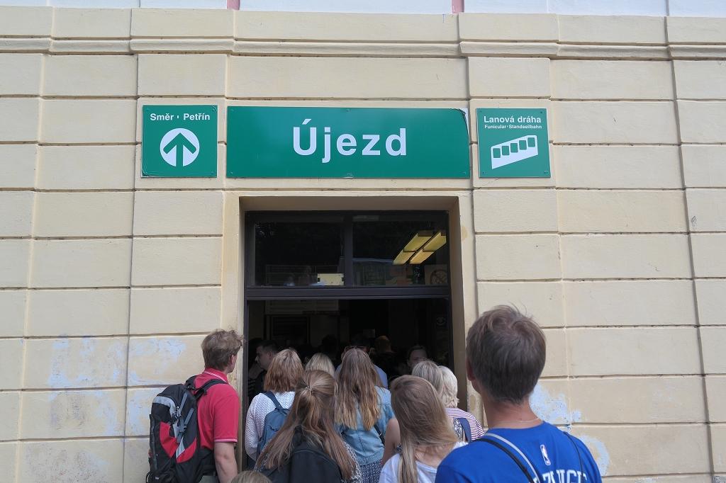 haltestelle-ujezd-prag-prague-städtetrip-standseilbahn